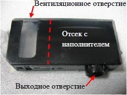Инструкция Кэнон 520 - фото 5